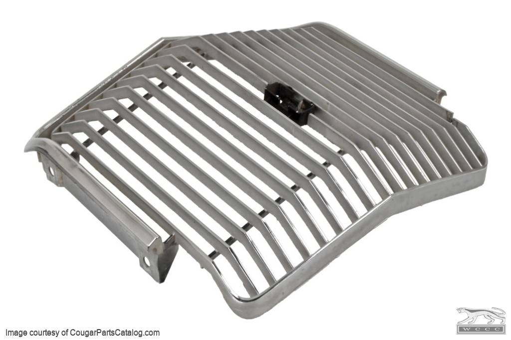 grille - center - grade a - used